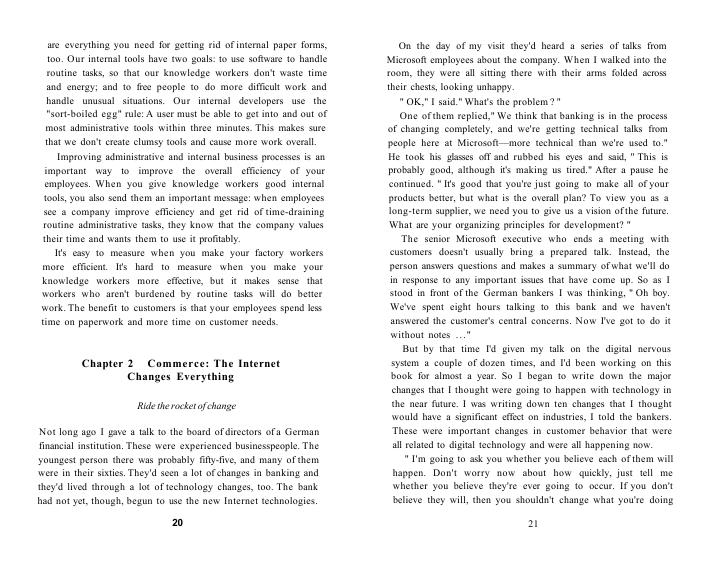 Бизнес со скоростью мысли pdf скачать